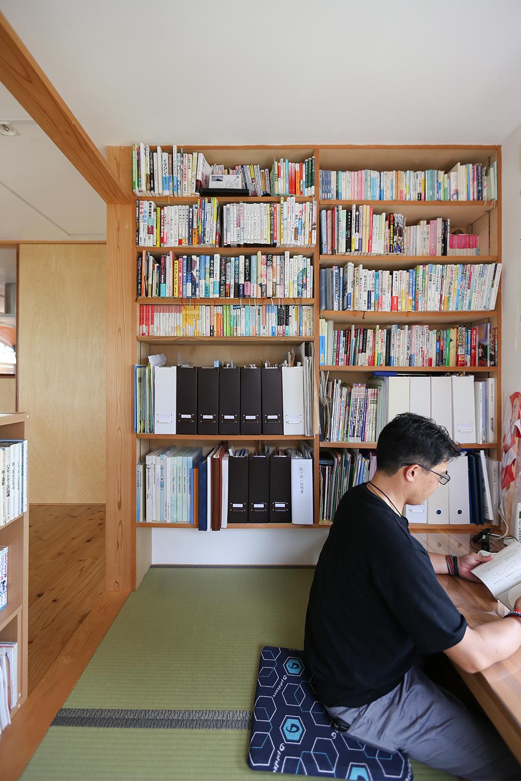 『平屋遊園』書斎スペース