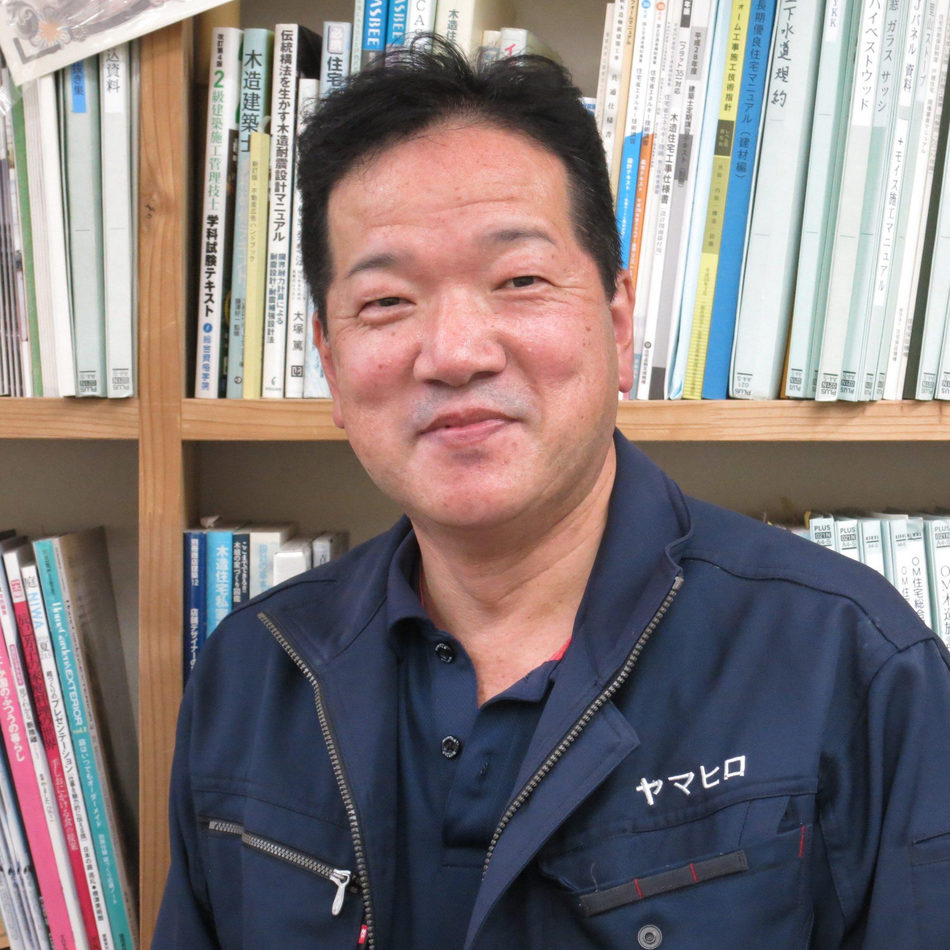 西谷 由夫