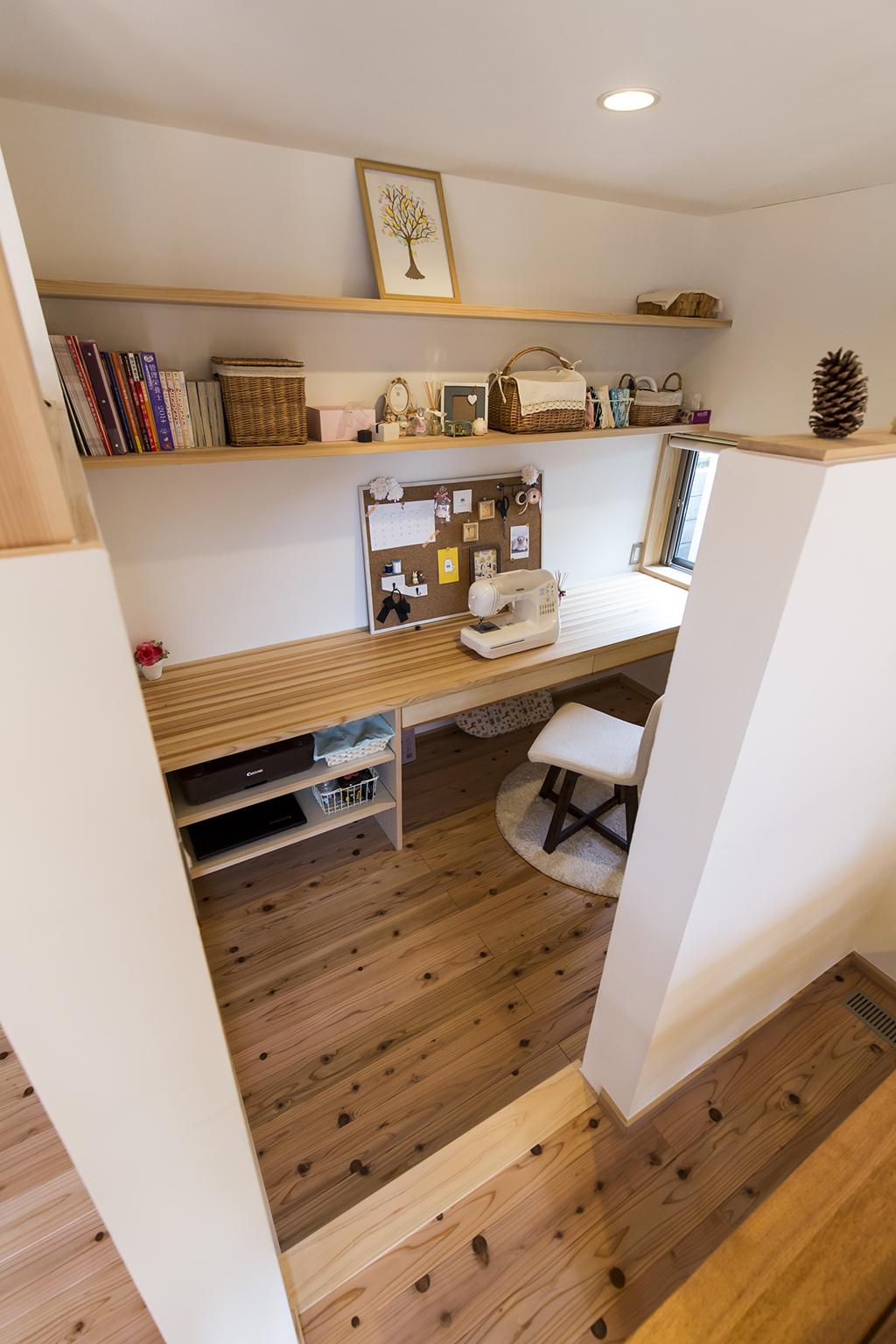 姫路市の木の家 奥さまの趣味室
