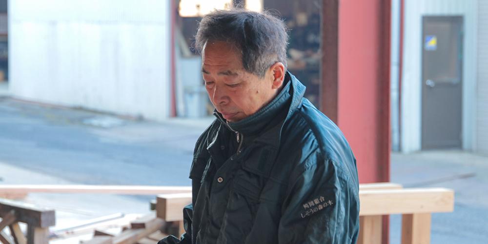 橋岡 福男