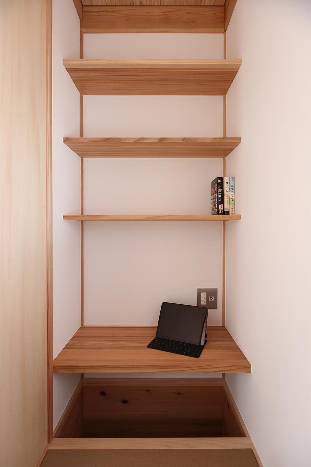 姫路市の木の家 籠もれる書斎
