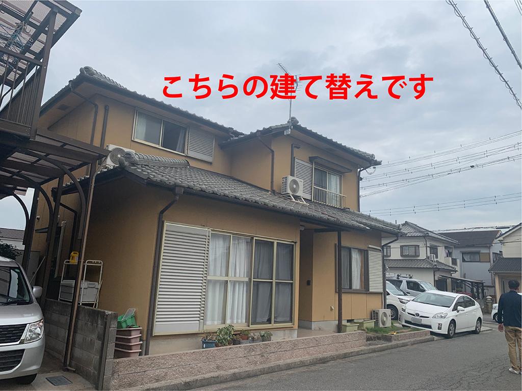 加古川市の木の家 解体前のお家