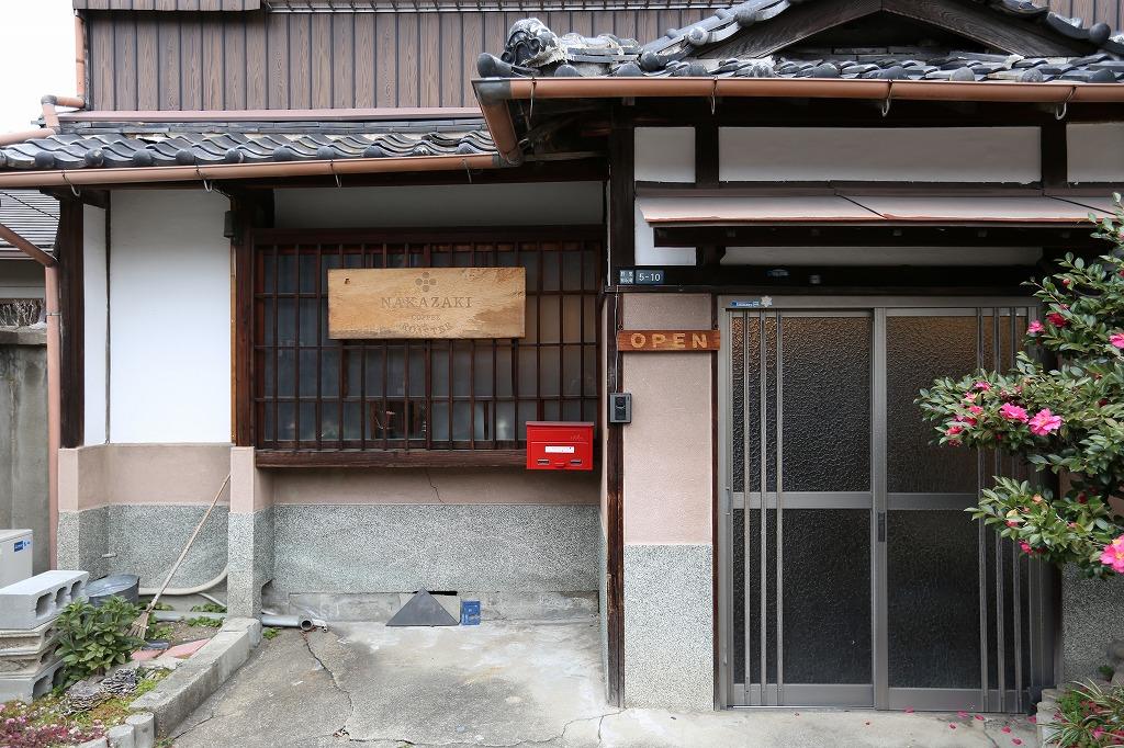 姫路市野里東のNAKAZAKI COFFEE ROASTERさん