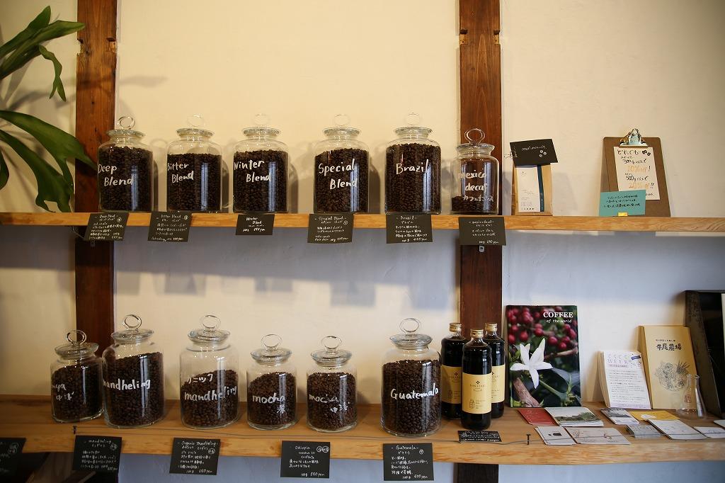 姫路市野里東にあるNAKAZAKI COFFEE ROASTERさんの珈琲豆