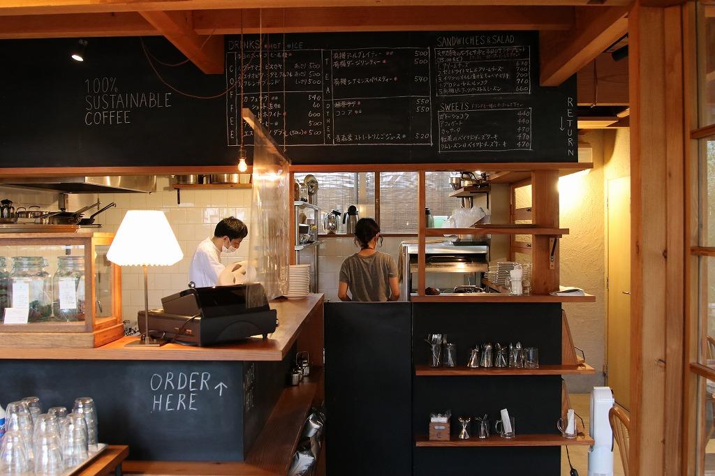 姫路市伊伝居Parland Coffee